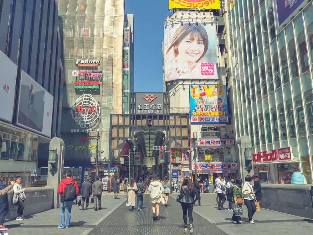 japan itinerary 44
